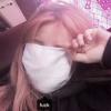 ginsaeng