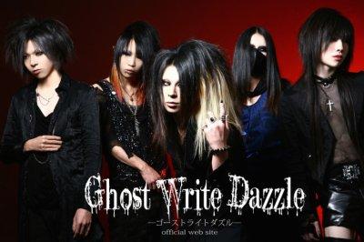 GhostWriteDazzle - ゴーストライトダズル
