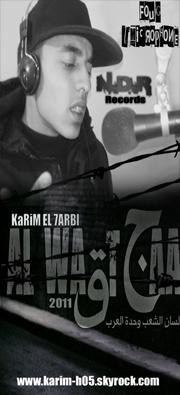 KaRiM (الحربي)