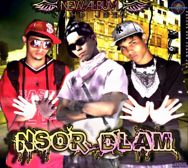 New Album ... Du Nsor Dlam - 3ahd Jdid
