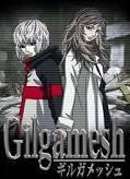 Gilgamesh - Opening