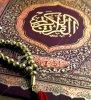oussama--islam