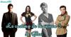 Glee : Le casting de la saison 3 !