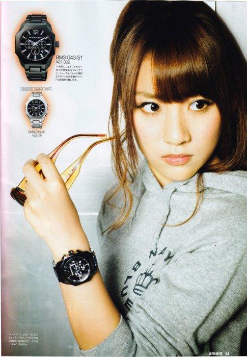 Yuko'A : Chapitre 28