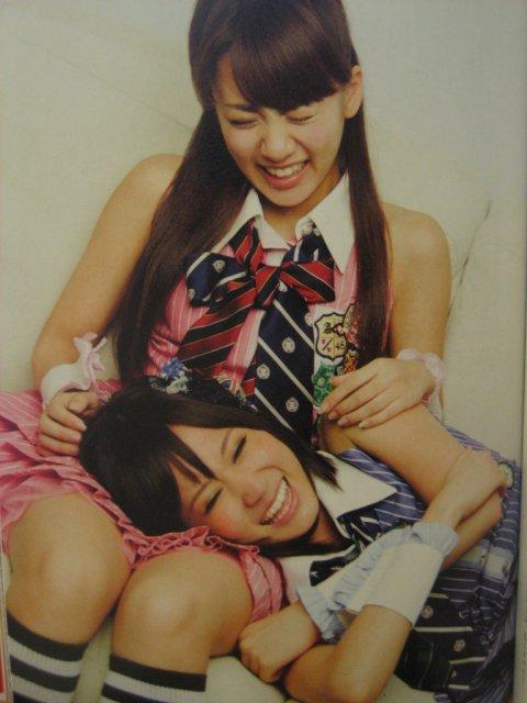 Yuko'A : Chapitre 34
