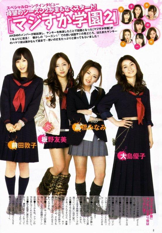 Yuko'A : Chapitre 37