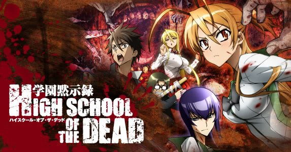 Highschool of the Dead (学園黙示録)  (-13)