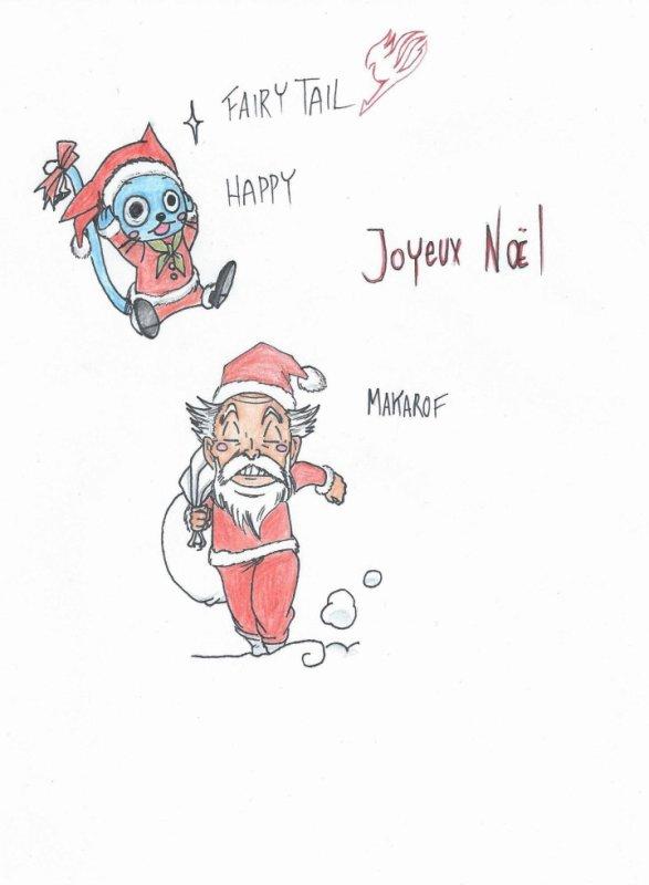 Joyeux Noël a tous !!!