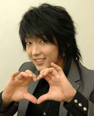 Japonais ♥ Ho un petit coeur .