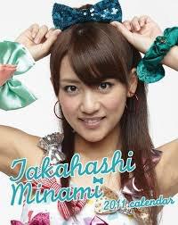 interwiew takahashi minami