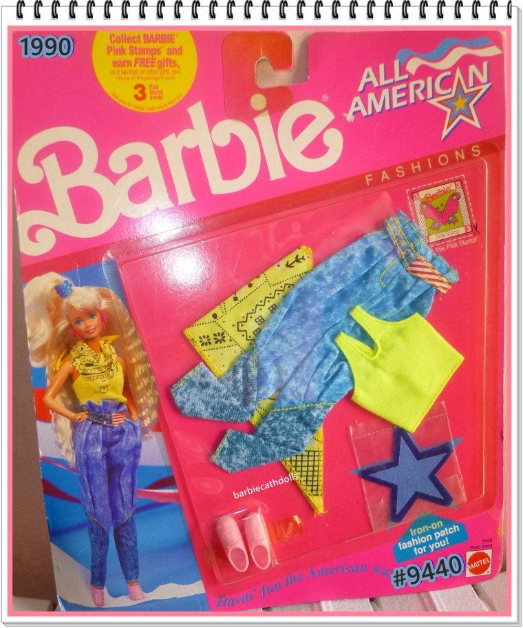 Habillage All American....