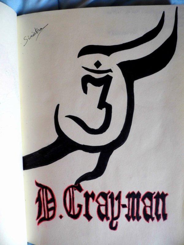 D Gray Man - Kanda tatoo