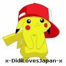Photo de x-DidiLovesJapan-x
