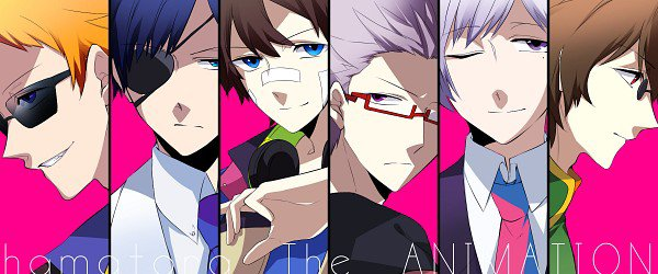 Hamatora the animation , saison 1