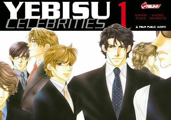 Yebisu celebrities /-14\