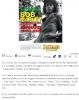 BOB MARLEY raconté par LAVILLIERS LE 11 MAI 20H/22H SUR NOSTALGIE