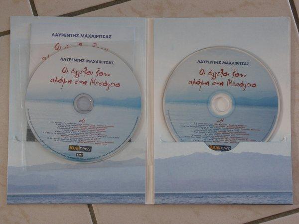 """RARE 2 cd promo + livret venu direct de grèce dont le duo avec lavilliers """"marin"""""""