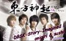 Photo de DBSK-S-imagined