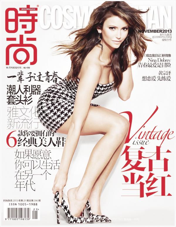 . Nina en couverture deCosmopolitanMagazine de Novembre 2013 (Japon). .