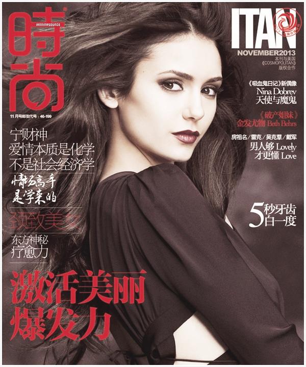 . Nina en couverture deItanMagazine de Novembre 2013. .