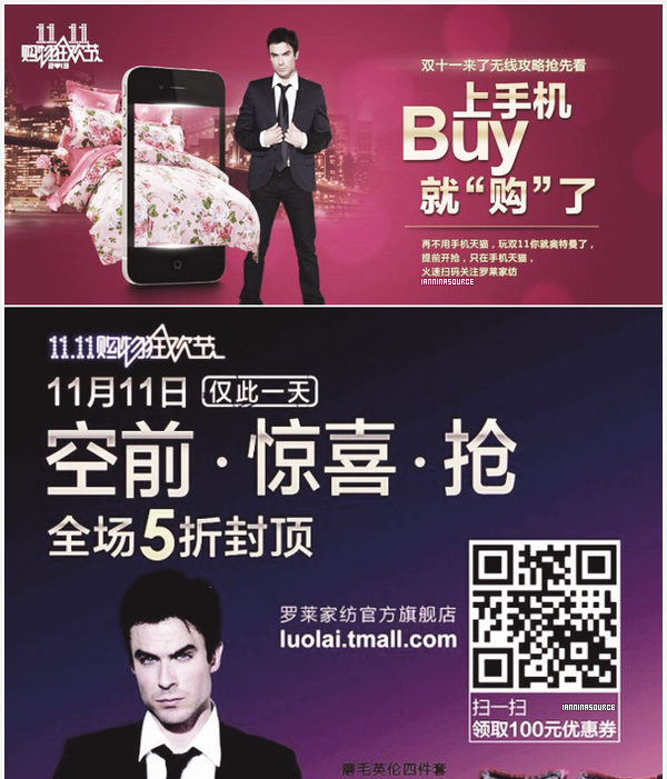 . Voici les affiches dela compagnie Luolai China où apparaît Ian. .