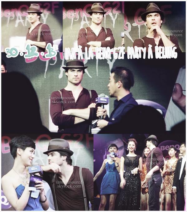 . Le 30décembre 2013, Ian était présent à la Benq G2F Party à Beijing ! .