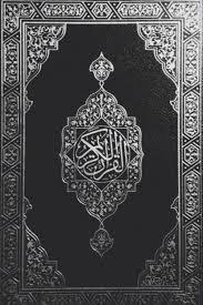 ربي  يرحمك  اخي خالد  يخلف  صديقي     Dkry ce sujet à mon ami et frère, Khaled, qui est mort hier, que Dieu bénisse son âme et éternelle paix Amin