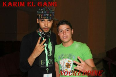 noureddine and karim el gang