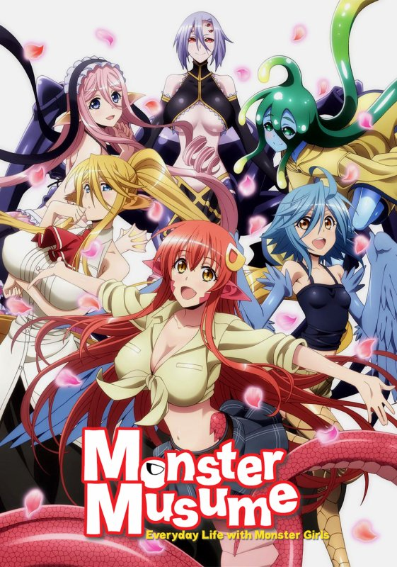 pétition Monster Musume