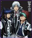 Photo de D-Gray-Man-music