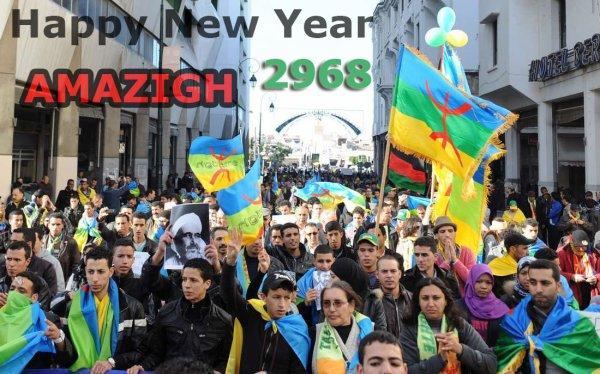 AmaZigh 2018 Happy New Year 2968
