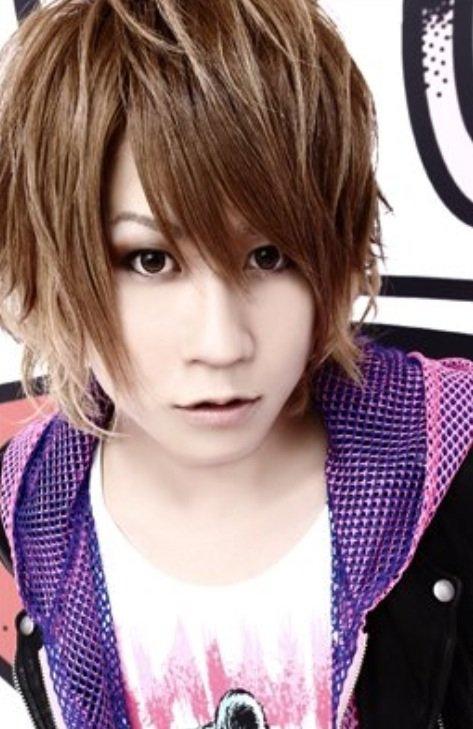 Yuji guitariste