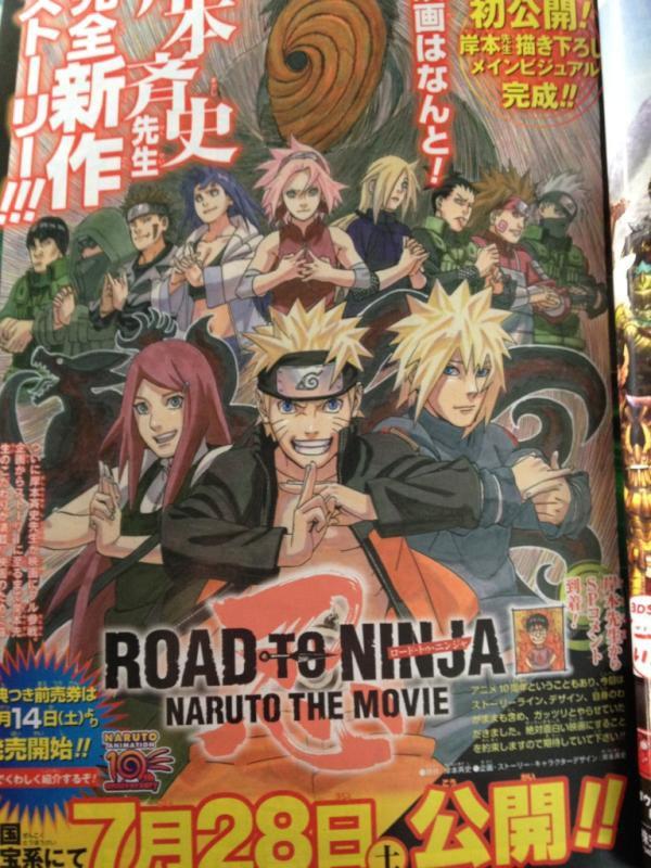 28 mars : un nouveau film de naruto shippuden film 6  le 28 juillet.