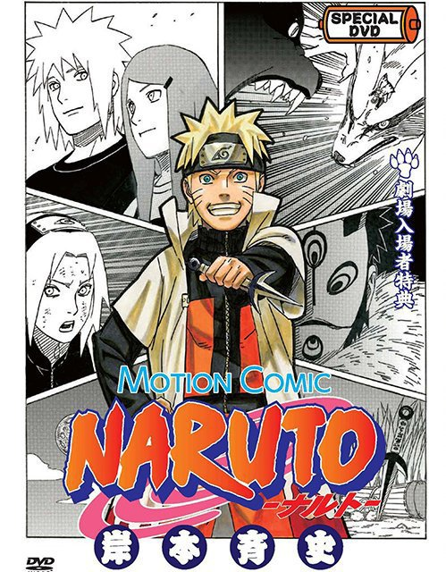 31 juillet : Road to Ninja, Naruto the Movie