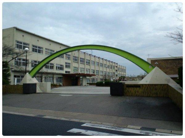 Mon lycée, Chigusa High School