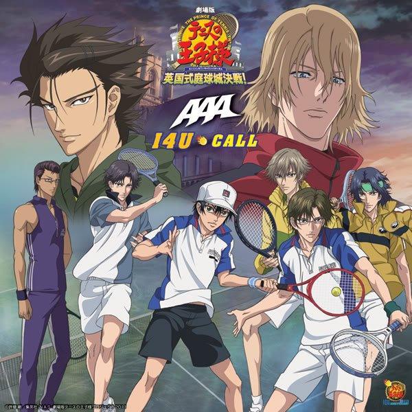 Prince of Tennis - Eikokushiki Teikyuu Shiro Kessen!