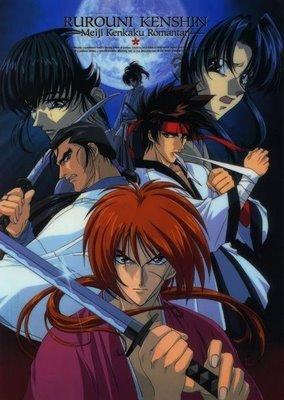 Rurouni Kenshin : Ishin Shishi no Requiem