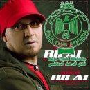 Photo de bilal-2010-4-3