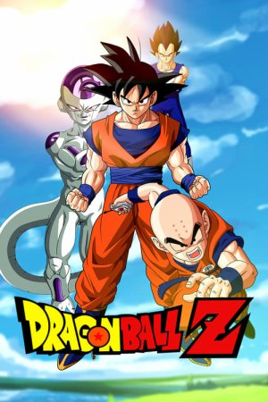 Dragon ball Z  .