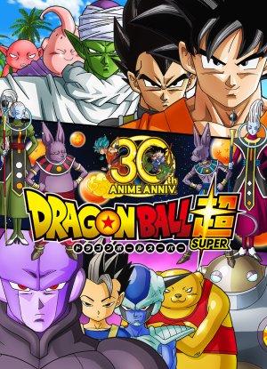 Dragon Ball Super.