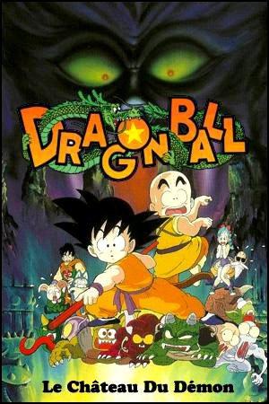 Dragon Ball - Le château du démon.