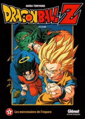 Dragon Ball Z - Les mercenaires de l'espace.