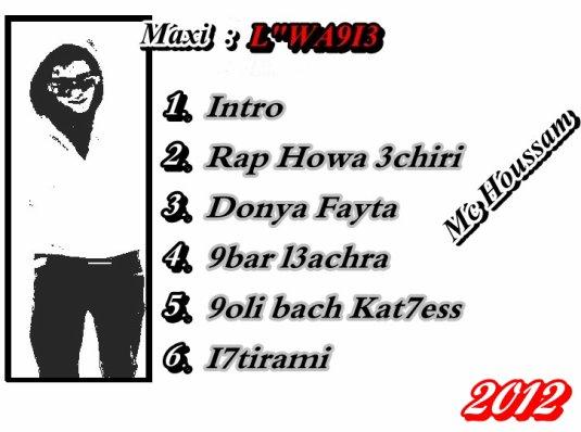 """New Maxi 2012 ( l""""wa9i3 ; الواقع )"""