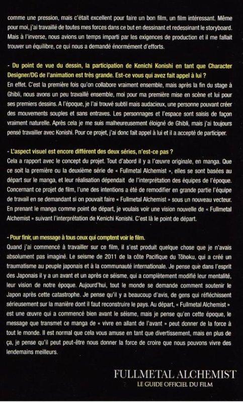 Fullmetal Alchemist: l'étoile sacrée de Milos - Interview de Kazuya Murata (Réalisateur)
