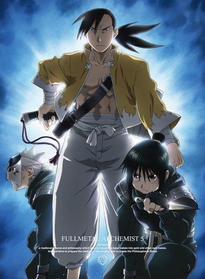 Coffret DVD 5 au Japon
