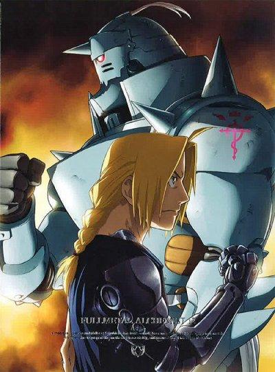 DVD 12 au japon