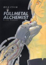 Les Books du Manga - partie 1