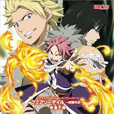 Fairy Tail opening 14 paroles
