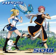 Fairy Tail opening 2 paroles