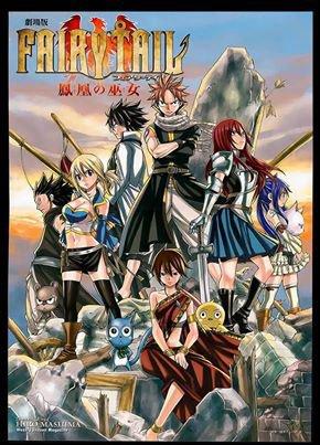 Fairy Tail the movie